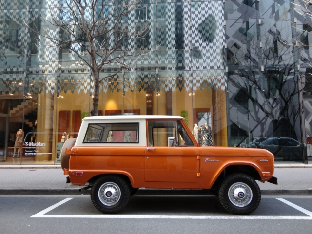1969 Bronco
