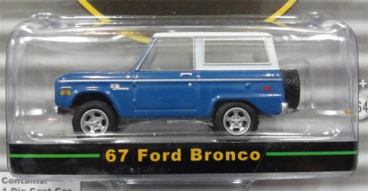 DAD'SGARAGE_67FORDBRONCO_2