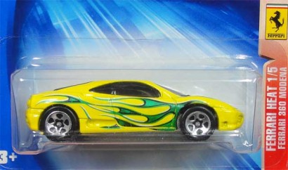 ferrari360modena_heat1_yellow_2