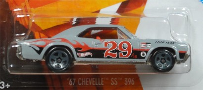 HW 20160229 LEAPYEAR '67 CHEVELLE SS 396 2