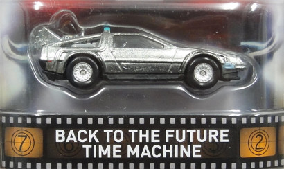 Back to the future time machine 2